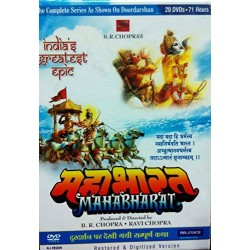 Mahabharat Br Chopra |1988 TV Series