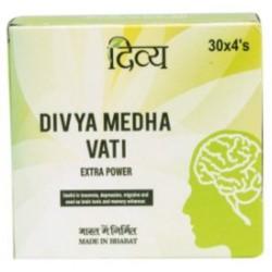 Patanjali Divya Medha Vati 120 Tablet