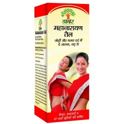 Dabur Mahanarayan Oil 100ml