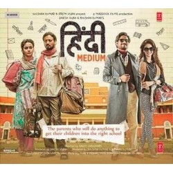Hindi Medium DVD (Brand New Hindi Movie, With English Subtitles, Single Disc Dvd)