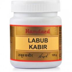 Hamdard Labub Kabir 125g (pack of 2)