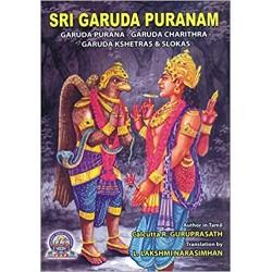 Sri Garuda Puranam - English Paperback – 1 January 2005