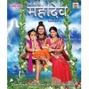 Devon Ke Dev Mahadev Season 2 in Hindi  Dvd Set with English Subtitles