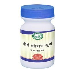Kamdhenu Virya Shodhan Churna