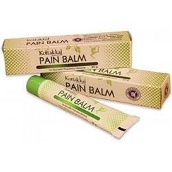 Arya Vaidya Sala Kottakkal Pain Balm  25g Pack of 2
