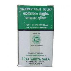 Arya Vaidya Sala Kottakkal Ayurvedic Dhanwantharam Gulika 100 Tablets