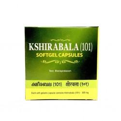 Arya Vaidya Sala Kottakkal Ayurvedic Ksheerabala 100 Tablets