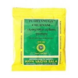 Kottakkal Arya Vaidya Sala Kottakkal Trivrilleham - 200gm