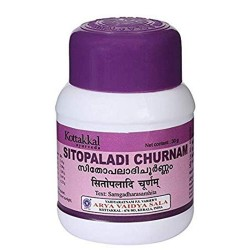 Arya Vaidya Sala Kottakkal Sitopaladi-Churna 30gm Pack of 2