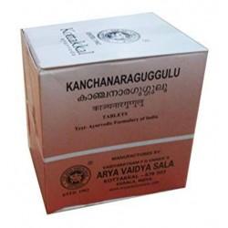 Arya Vaidya Sala Kottakkal Kanchanara Guggulu (100 Tablet)