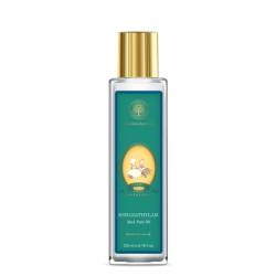 Forest Essentials Mother's Back Pain Oil Kshadathylam 200ml